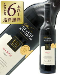 ニューワールドワイン ウィンダム エステート シラーズ オーストラリア 赤ワイン