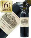 シャトー オーシエール 2015 750ml 赤ワイン フランス
