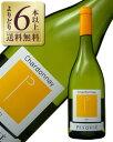 よりどり6本以上送料無料 シャトー ペスキエ シャルドネ 2014 750ml 白ワイン フランス あす楽