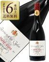 シュヴァリエ カイユス ピノノワール キュヴェ スペシャル 赤ワイン フランス