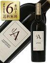 ドメーヌ アストラック カベルネ ソーヴィニヨン 赤ワイン フランス