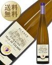 【今月の送料無料ワイン】【包装不可】 ドメーヌ ヴィレ ドゥ...