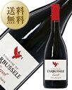 【今月の送料無料ワイン】 ドメーヌ ドゥ ラルビュッセル アンヴォル レッド AOC フォジェール 2016 750ml 赤ワイン シラー フランス