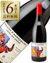 よりどり6本以上送料無料 ドメーヌ ダンデゾン コート デュ ローヌ ヴィエイユ ヴィーニュ 2015 750ml 赤ワイン フランス あす楽