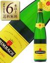 よりどり6本以上送料無料 F.E. トリンバック リースリング 2013 750ml 白ワイン フランス あす楽