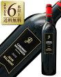 よりどり6本以上送料無料 ジャンバルモン カベルネソーヴィニヨン 2015 750ml 赤ワイン フランス あす楽