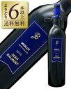 よりどり6本以上送料無料 ジャンバルモン メルロー 2015 750ml 赤ワイン フランス あす楽