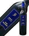 ジャンバルモン メルロー 2015 750ml 赤ワイン フランス あす楽
