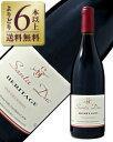 よりどり6本以上送料無料 ドメーヌ サンタ デュック エリタージュ 2014 750ml 赤ワイン フランス あす楽