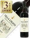 【よりどり3本以上送料無料】ヴィラシャヴァン(ヴィラシャバン)メルローレゼルヴァ2015750ml赤ワインフランス