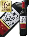アルティーガ フステル クリアンサ 赤ワイン スペイン