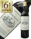 よりどり12本送料無料 アルティーガ フステル ティエラ セレナ テンプラニーリョ 2005 750ml 赤ワイン スペイン あす楽