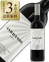【あす楽】【よりどり3本以上送料無料】ボデガスアルコンデサラダソルテンプラ二ーリョメルロー2015750ml赤ワインスペイン