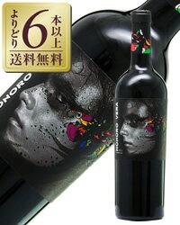 よりどり6本以上送料無料 ボデガス アテカ オノロ ベラ 2014 750ml 赤ワイン ガルナッチャ あす楽