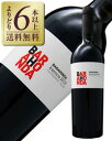 よりどり6本以上送料無料 バラオンダ バリカ 2012 750ml 赤ワイン スペイン あす楽 九州、北海道、沖縄送料無料対象外、クール代別途