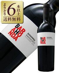 赤ワイン スペイン