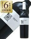 【よりどり6本以上送料無料】 バラオンダ クリアンサ 2015 750ml 赤ワイン スペイン
