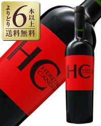 【よりどり6本以上送料無料】 バラオンダ エレダー カンデラ モナストレル 2014 750ml 赤ワイン スペイン