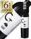 よりどり6本以上送料無料 カルチェロ ティント フミーリア 2014 750ml 赤ワイン スペイン あす楽