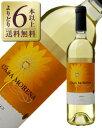 よりどり6本以上送料無料 カーサ モレナ 白 2014 750ml 白ワイン スペイン あす楽