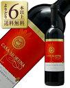 よりどり6本以上送料無料 カーサ モレナ 赤 2015 750ml 赤ワイン スペイン あす楽