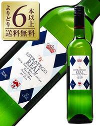 よりどり6本以上送料無料 ドミニオ デ エグーレン エストラテゴ レアル ブランコ 750ml 白ワイン スペイン 九州、北海道、沖縄送料無料対象外、クール代別途 あす楽
