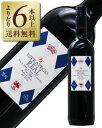 よりどり6本以上送料無料 ドミニオ デ エグーレン エストラテゴ レアル ティント 750ml 赤ワイン スペイン あす楽