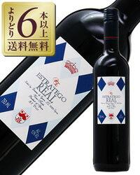 ドミニオ エグーレン エストラテゴ ティント 赤ワイン スペイン