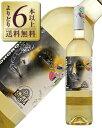 【よりどり6本以上送料無料】 ヒル ファミリー エステーツ オノロ ベラ ルエダ 2016 750ml 白ワイン ベルデホ スペイン