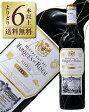 ショッピング2011 よりどり6本以上送料無料 マルケス デ リスカル ティント レゼルバ 2011 750ml 赤ワイン スペイン あす楽