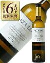 【あす楽】【よりどり6本以上送料無料】 ビノス デ アルガンサ セクロ ゴデーリョ ドーニャ ブランカ 2015 750ml 白ワイン スペイン