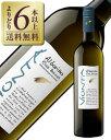 【あす楽】【よりどり6本以上送料無料】 ビオンタ アルバリーニョ 2017 750ml 白ワイン スペイン shibazaki_VIO