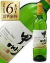 よりどり6本以上送料無料 山梨マルスワイナリー シャトー マルス プレステージ 甲州 樽発酵 2015 750ml 白ワイン 日本…