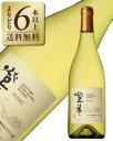 【あす楽】【よりどり6本以上送料無料】サントリー登美の丘ワイナリー登美白2017750ml白ワイン日本