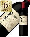 日本ワインとして世界に誇れるワインを目指しサントリーが作り上げたフラッグシップとなる日本ワイン。収量制限により育てられた限定赤ワイン。