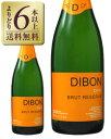 よりどり6本以上送料無料 アグリコラ ディボン カヴァ ブリュット リザーヴ 750ml スパークリングワイン スペイン あす楽 九州、北海道、沖縄送料無料対象外、クール代別途