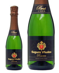 セグラヴューダス ブルート レゼルバ スペイン スパークリングワイン 西濃運輸