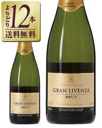 グランリベンサ ブリュット スパークリングワイン スペイン