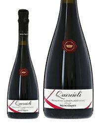メディチ エルメーテ クエルチオーリ レッジアーノ ランブルスコ ドルチェ スパークリングワイン