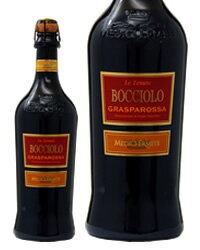 メディチ エルメーテ ボッチオーロ ランブルスコ グラスパロッサ フリッツァンテ ドルチェ スパークリングワイン