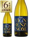 よりどり6本以上送料無料 ブライダ ヴィーニャ センツァ ノーメ モスカート ダスティ 2015 750ml スパークリングワイン イタリア あす楽 九州、北海道、沖縄送料無料対象外、クール代別途