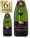【よりどり6本以上送料無料】 ドメーヌ ミシェル マニャン クレマン ド ブルゴーニュ NV 750ml スパークリングワイン ピノ ノワール フランス