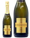 【あす楽】スパークリングワインシャンドンブリュットNV750mlオーストラリア