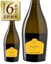 よりどり6本以上送料無料 イル ポッジョ スプマンテ ブリュット NV 750ml スパークリングワイン イタリア あす楽 九州、北海道、沖縄送料無料対象外、クール代別途