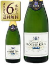 よりどり6本以上送料無料 バロン ド ロートベルグ ブリュット NV 750ml スパークリングワイン フランス あす楽