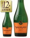 【正規】【よりどり12本送料無料】 バルディビエソ ブリュット ハーフ 375ml チリ スパークリングワイン