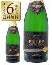 よりどり6本以上送料無料 ノンアルコール ピエール ゼロ ブラン ド ブラン 750ml スパークリングワイン あす楽