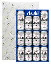 しっかりフル包装+短冊のし アサヒ スーパードライ 缶ビールギフトセット AS-3N 同一商品に限り3セットまで同梱可能 【11asaosa04】