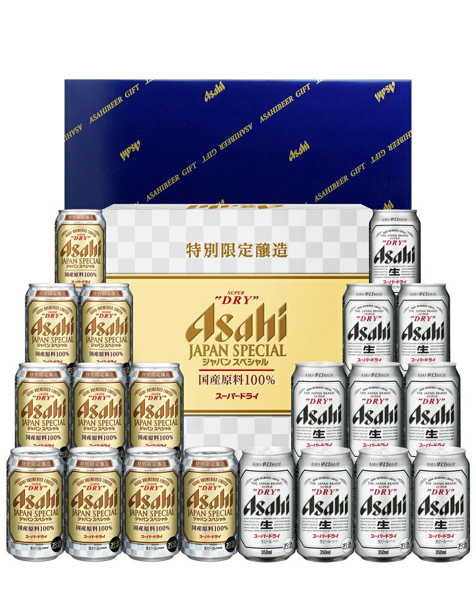 ビールギフト アサヒ スーパードライ ジャパンスペシャル ダブルセット JSW-5 しっかりフル包装+短冊のし