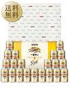 【送料無料】ビールギフトキリン一番搾り生ビールセットK-IS5しっかりフル包装+短冊のし